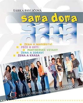 Zajímavosti z pořadu Sama doma se dočkaly knižní podoby (Česká televize)